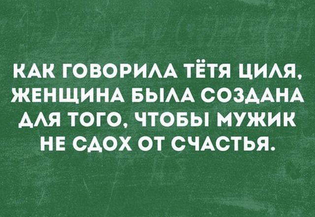 smeshnie_foto_zapilili.ru_37