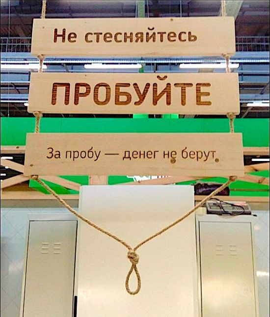 smeshnie_foto_zapilili.ru_41