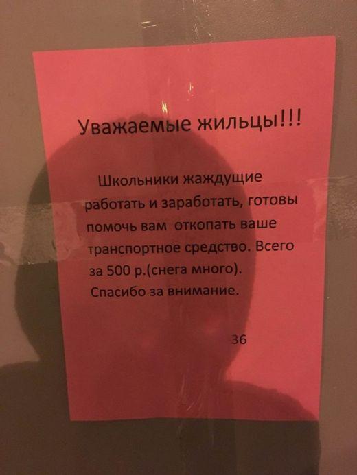 smeshnie_foto_zapilili.ru_49