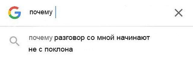smeshnie_foto_zapilili.ru_5