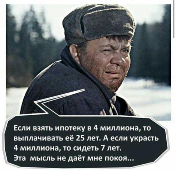 smeshnie_nadpisi_1