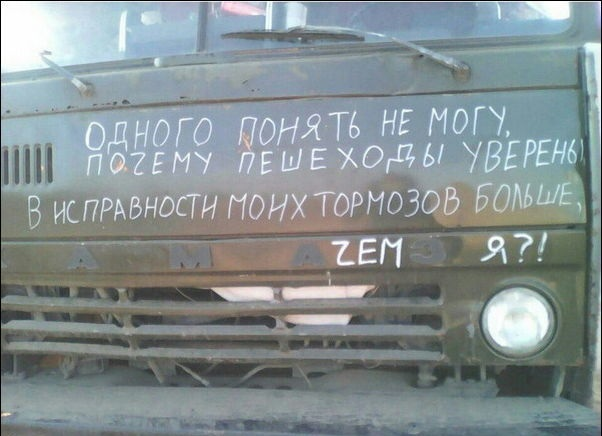 smeshnie_nadpisi_10