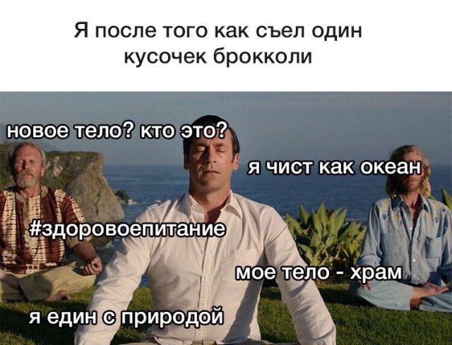 podborka_vecher_07