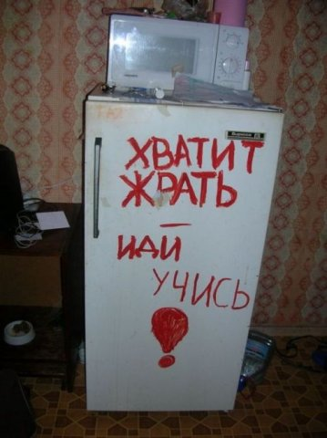 prikolnie_kartinki_na_zapilili.ru_31