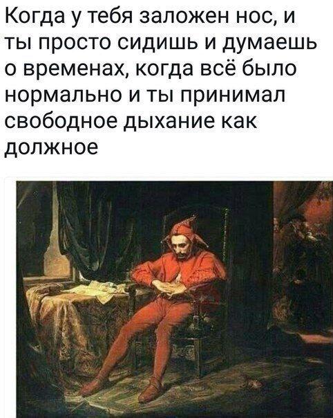 prikolnie_kartinki_na_zapilili.ru_59