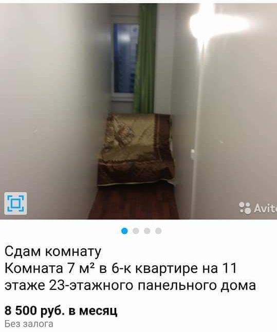 prikolnie_kartinki_na_zapilili.ru_63