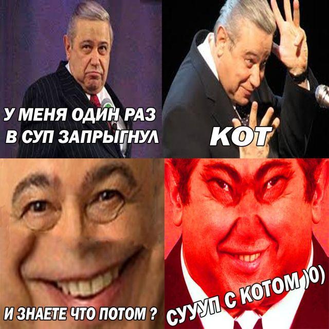 prikolnie_kartinki_na_zapilili.ru_68