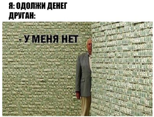 prikolnie_kartinki_na_zapilili.ru_73