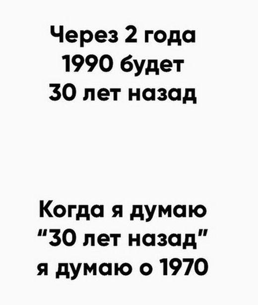 prikolnie_kartinki_na_zapilili.ru_77