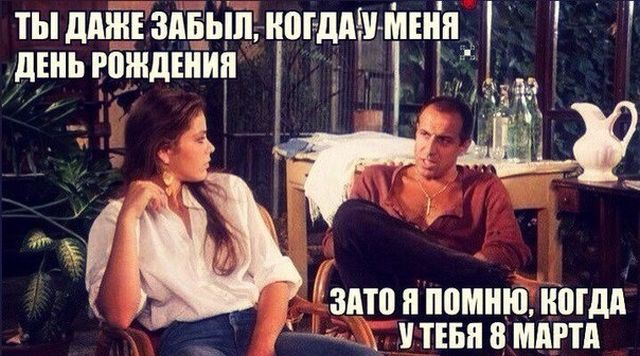 prikolnie_kartinki_na_zapilili.ru_83