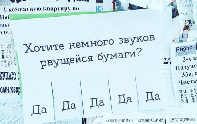 prikolnie_kartinki_na_zapilili.ru_85
