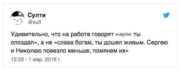 prikolnie_kartinki_na_zapilili.ru_89