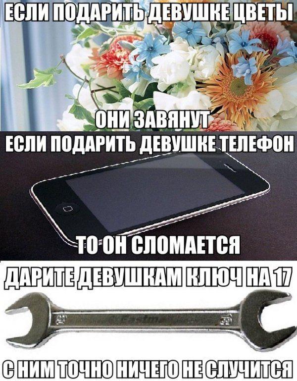 prikolnie_kartinki_na_zapilili.ru_94