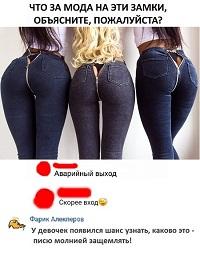 Смешные комментарии из социальных сетей. ( 26 скриншотов)