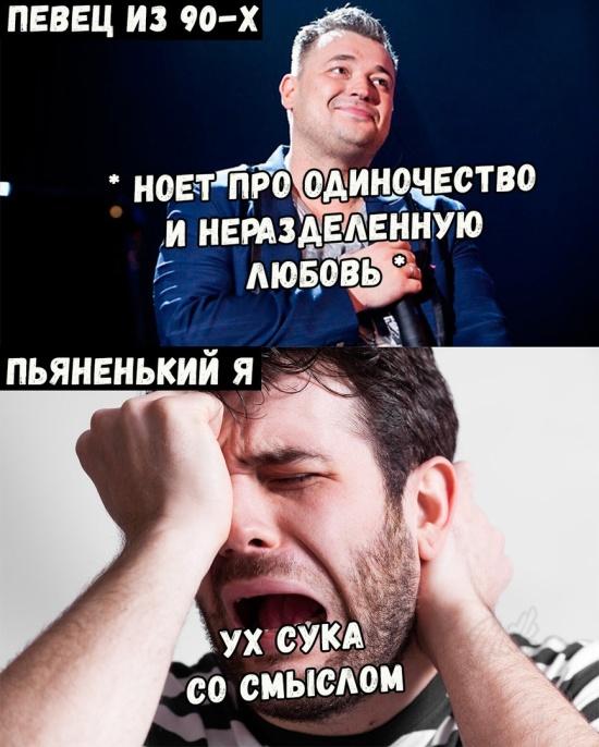 zabavnie_kartinki_zapilili.ru_102