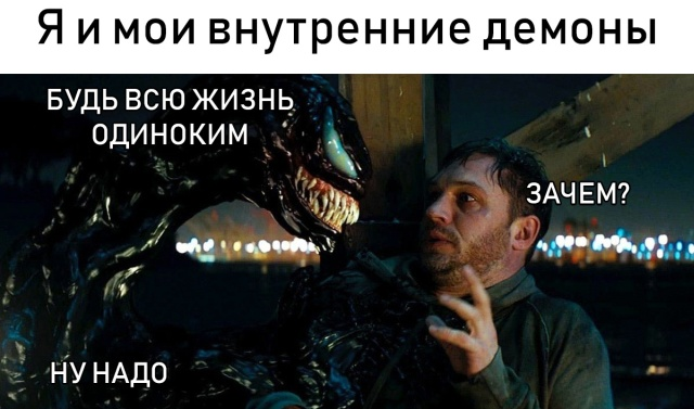 zabavnie_kartinki_zapilili.ru_103