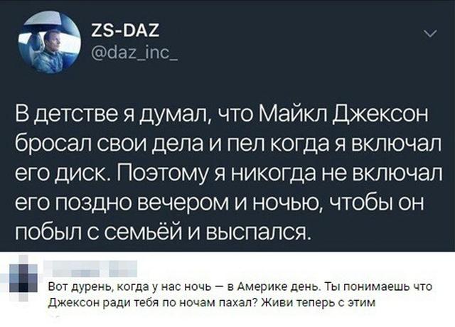zabavnie_kartinki_zapilili.ru_105
