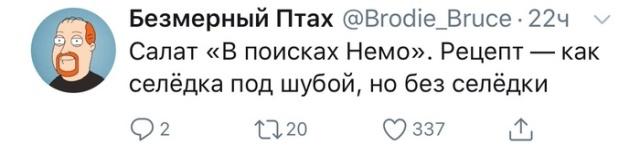 zabavnie_kartinki_zapilili.ru_107