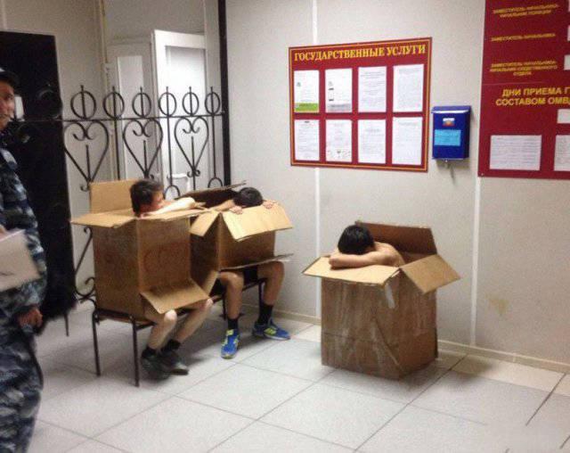 zabavnie_kartinki_zapilili.ru_9