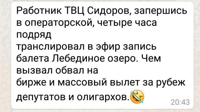 zabavnie_kartinki_zapilili.ru_95