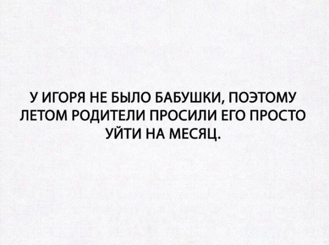 zabavnie_kartinki_zapilili.ru_97