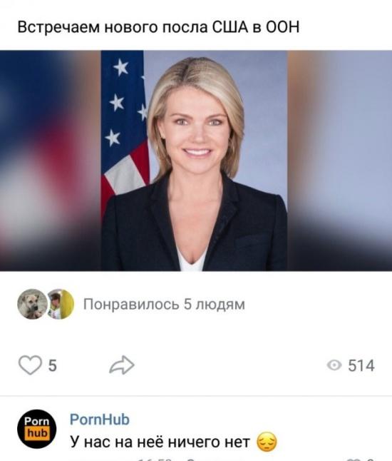zabavnie_kartinki_zapilili.ru_98