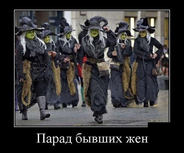Забавные и умные демотиваторы. (30 фото)