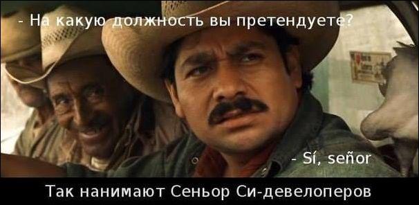 prikolnie_komiksi_zapilili.ru_10
