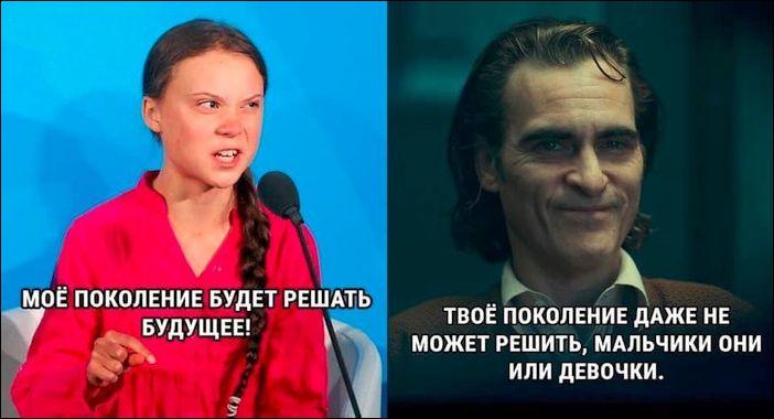 prikolnie_komiksi_zapilili.ru_13