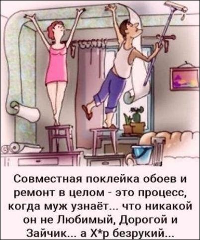 prikolnie_komiksi_zapilili.ru_15