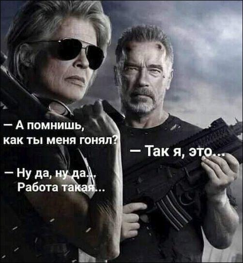 prikolnie_komiksi_zapilili.ru_17