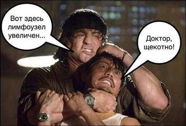 prikolnie_komiksi_zapilili.ru_22
