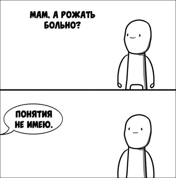 prikolnie_komiksi_zapilili.ru_3
