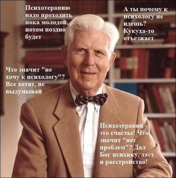 prikolnie_komiksi_zapilili.ru_30