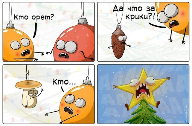 prikolnie_komiksi_zapilili.ru_31