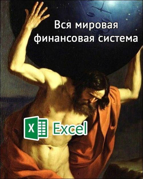prikolnie_komiksi_zapilili.ru_34