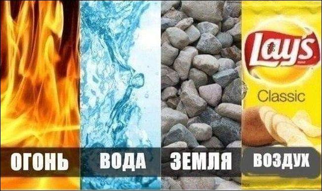 prikolnie_komiksi_zapilili.ru_38
