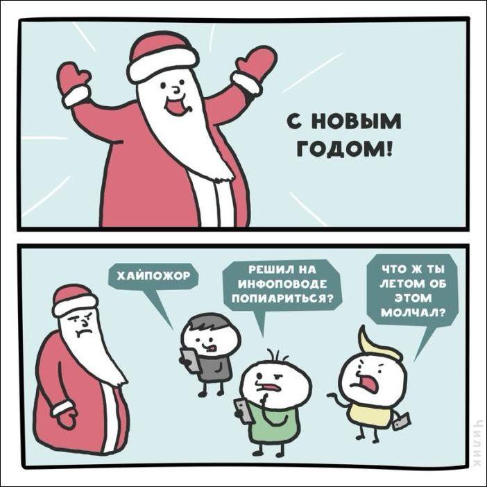 prikolnie_komiksi_zapilili.ru_39