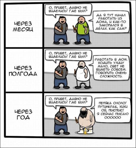 prikolnie_komiksi_zapilili.ru_41
