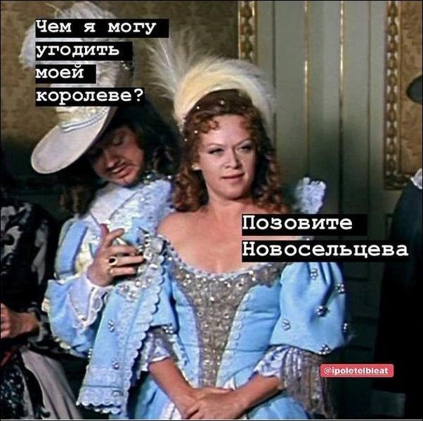 prikolnie_komiksi_zapilili.ru_42