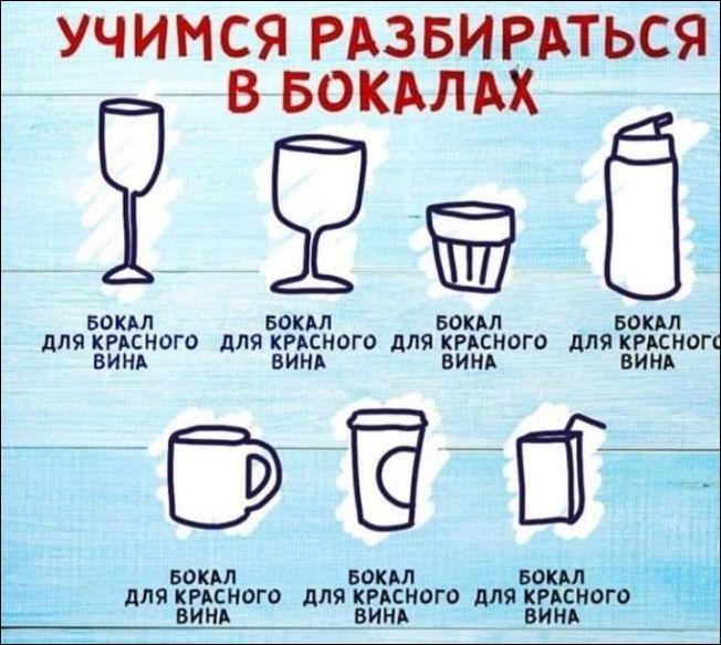prikolnie_komiksi_zapilili.ru_48
