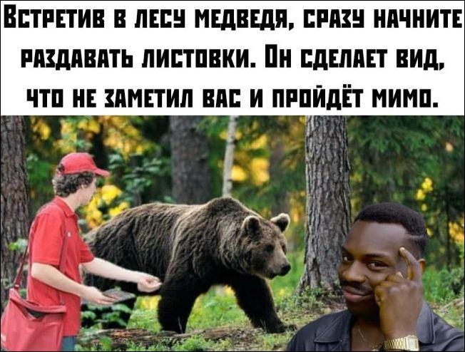 prikolnie_komiksi_zapilili.ru_49