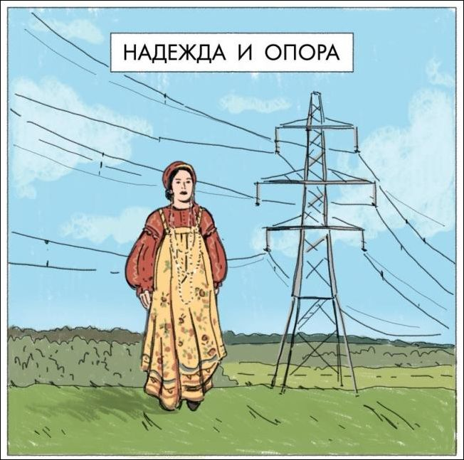 prikolnie_komiksi_zapilili.ru_50