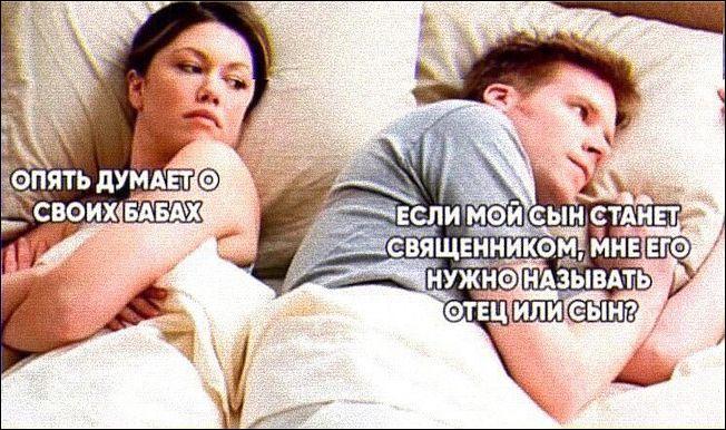 prikolnie_komiksi_zapilili.ru_52
