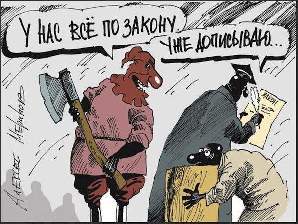 prikolnie_komiksi_zapilili.ru_56