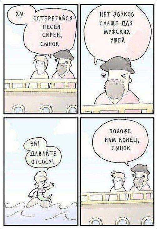 prikolnie_komiksi_zapilili.ru_57