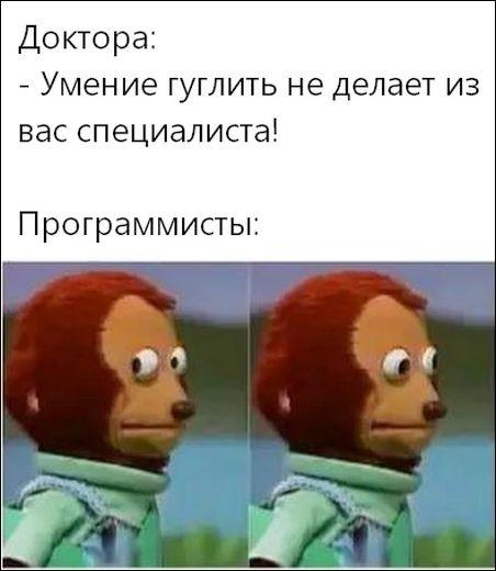prikolnie_komiksi_zapilili.ru_6