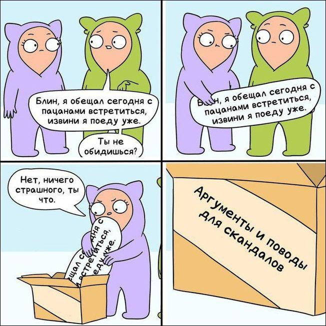 prikolnie_komiksi_zapilili.ru_65
