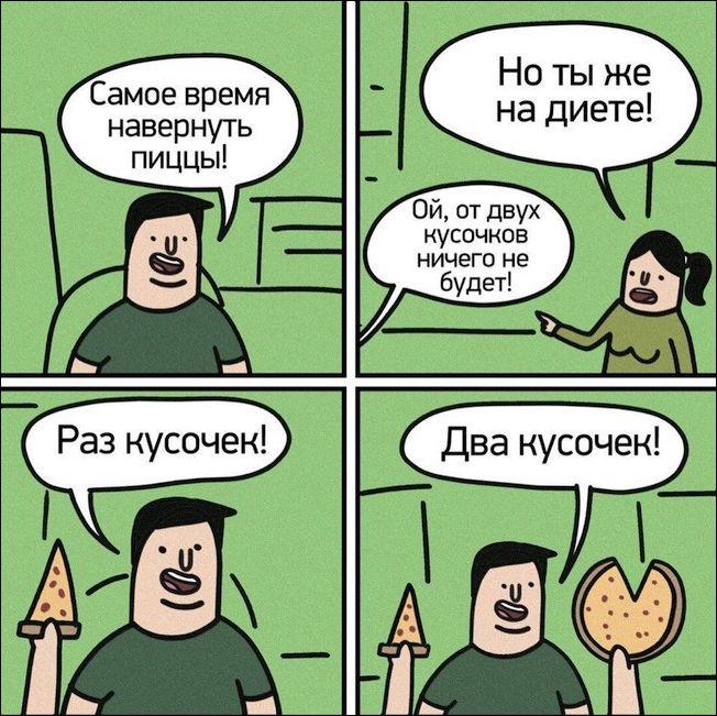 prikolnie_komiksi_zapilili.ru_67