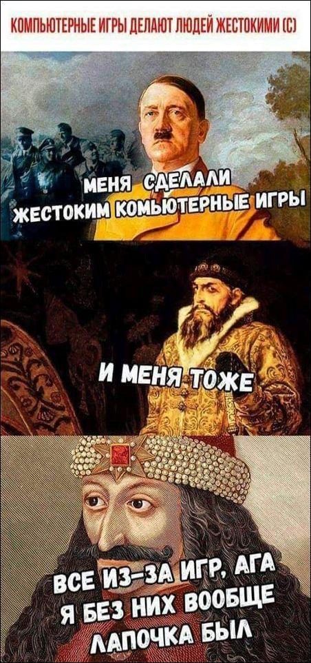 prikolnie_komiksi_zapilili.ru_70